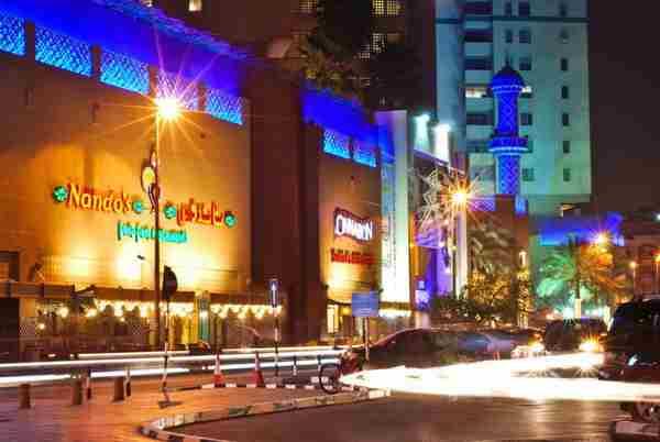 مرکز خرید الغریر دبی - Al Ghurair Center