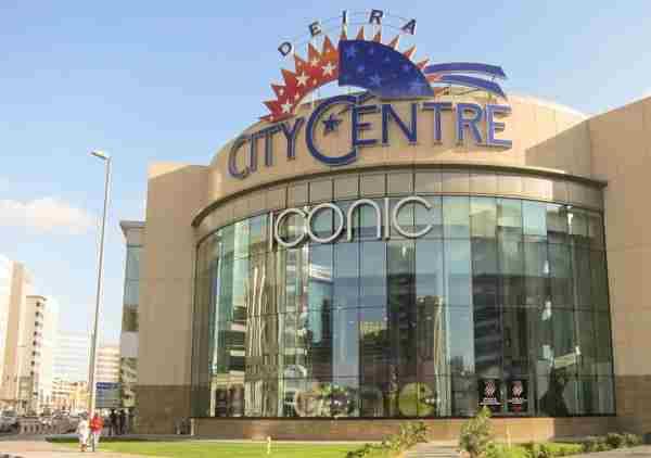 مرکز خرید سیتی سنتر دیره دبی - Deira City Center