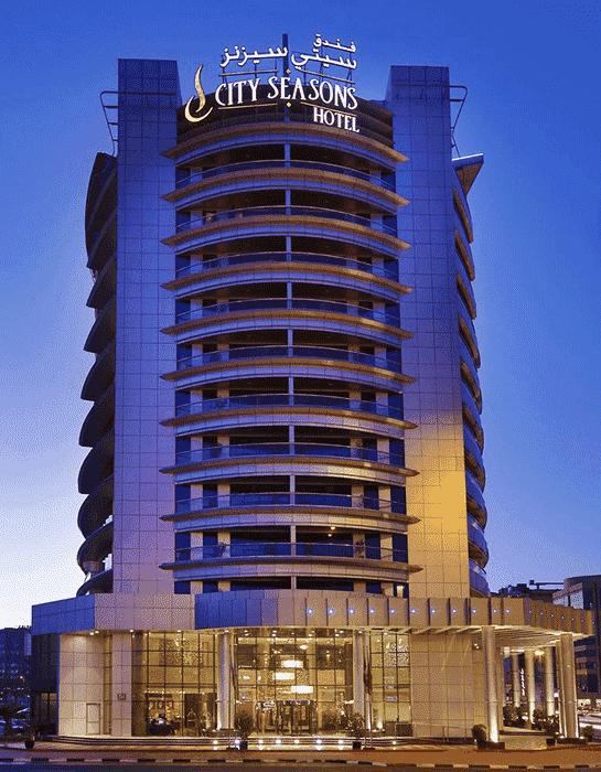 هتل سیتی سیزن دبی  City Season Hotel