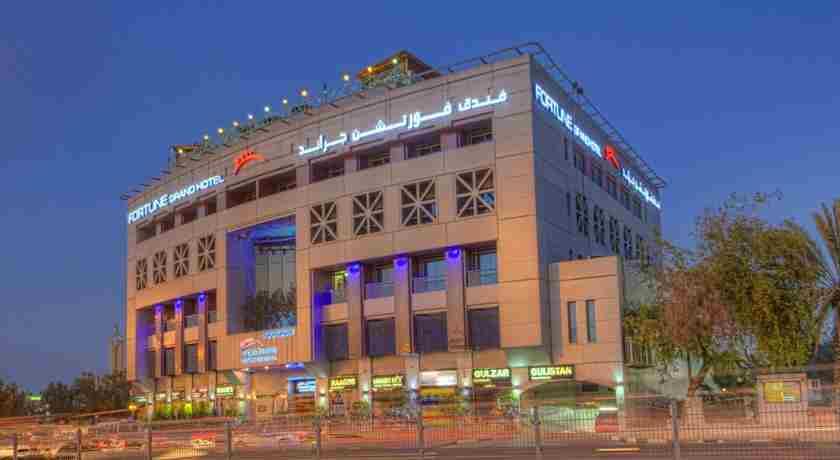 هتل فورچون گرند دبی - Fortune Grand