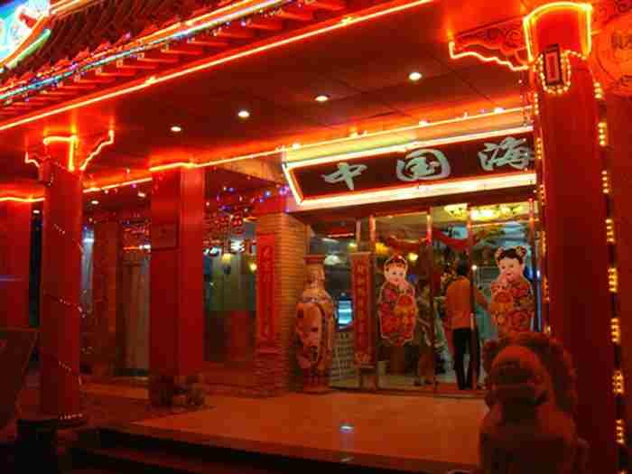 رستوران دریای چینی دبی-China Sea
