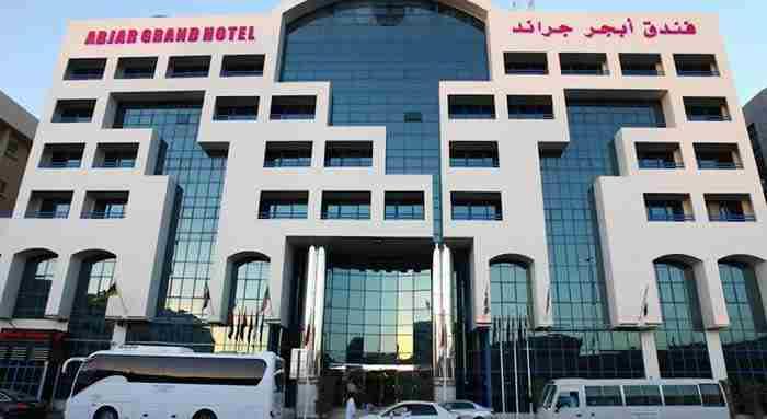 هتل ابجار گرند دبی - Abjar Grand