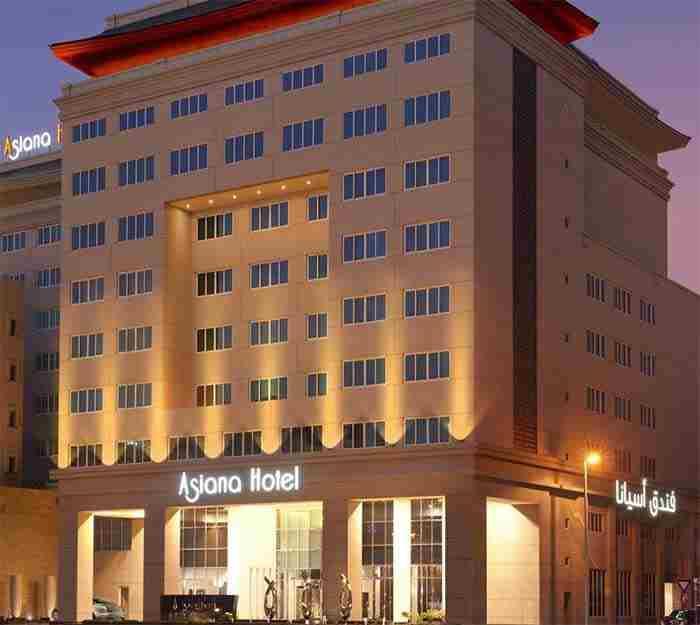 هتل آسیانا دبی - Asiana Hotel Dubai