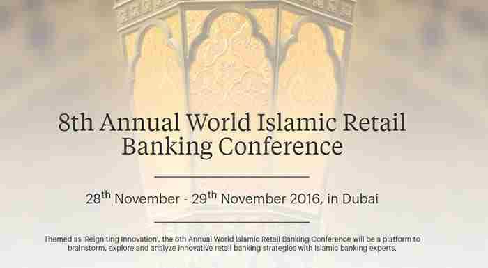 هشتمین همایش بینالمللی بانکداری خرده فروشی اسلامی در دبی