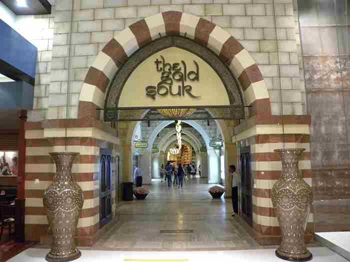 بازار  طلای دبی - Gold souk
