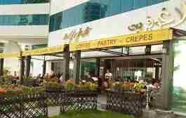کافه لاگوفریت دبی - La Gaufrette