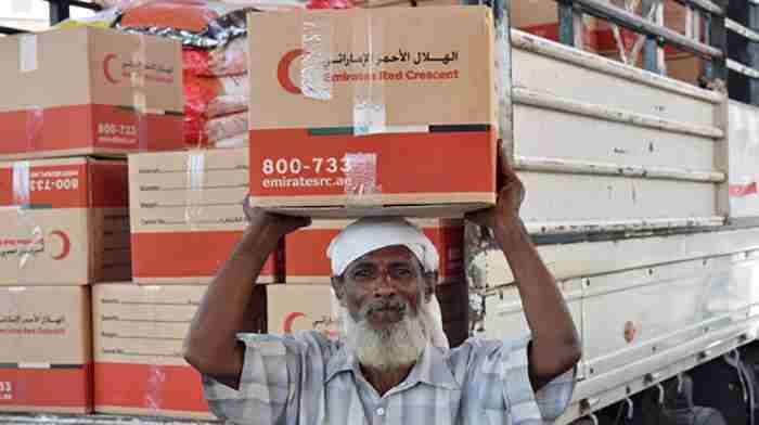 بانک غذای دبی