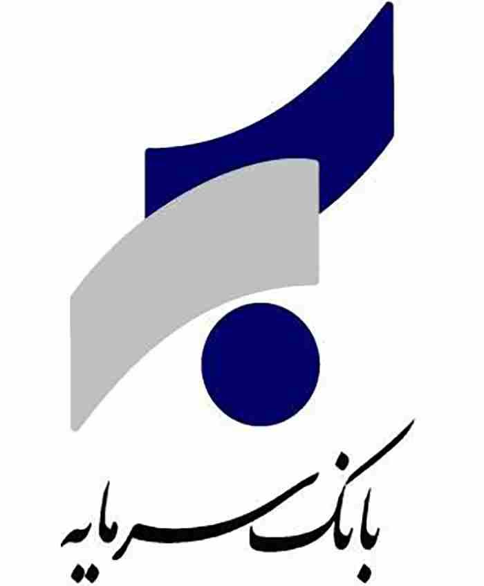 افتتاح شعبه و صرافی بانک سرمایه در دبی
