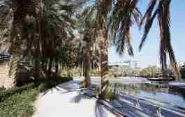 پارک مدیا سیتی دبی - Media City