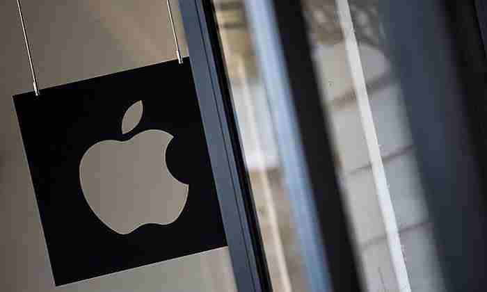 دومین اپل استور دبی