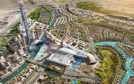 بزرگترین مرکز خرید دبی - میدان وان