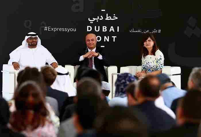 طراحی اولین فونت شهری مایکروسافت برای دبی