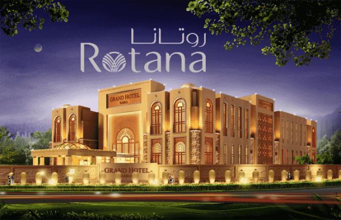 شرکت اماراتی «روتانا» در ایران هتل میسازد