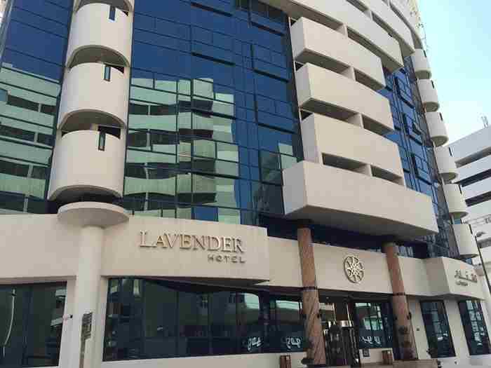 هتل لاوندر دبی - Lavender
