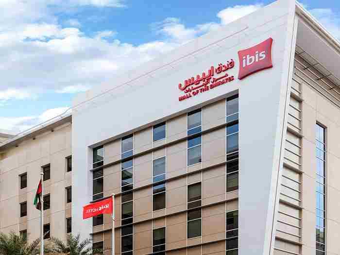 هتل ایبیس امارات مال دبی - Ibis Mall of the Emirate