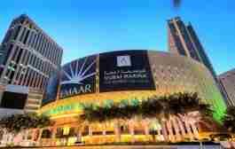 مرکز خرید مارینا مال دبی - Dubai Marina Mall
