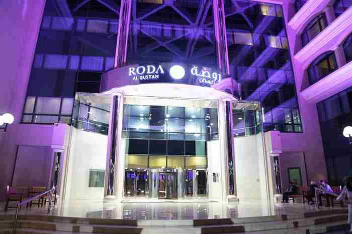 هتل رودا البوستان دبی - Roda Al Bustan