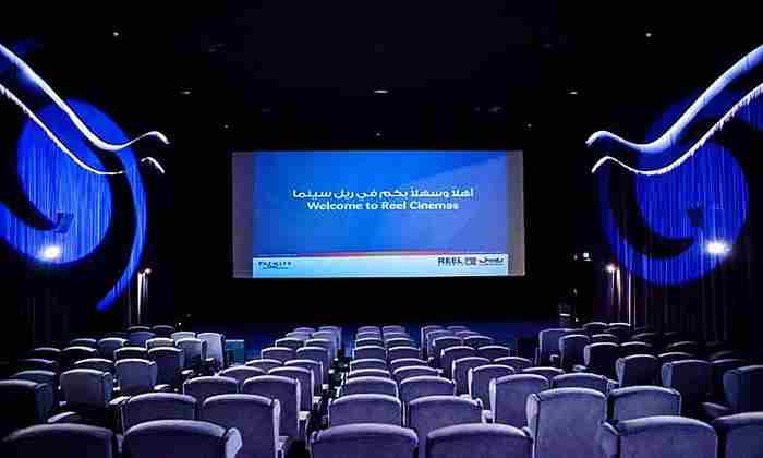 راهنمای سینماهای دبی