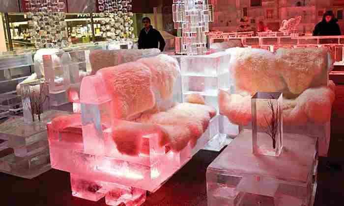تالار یخی چیل اوت