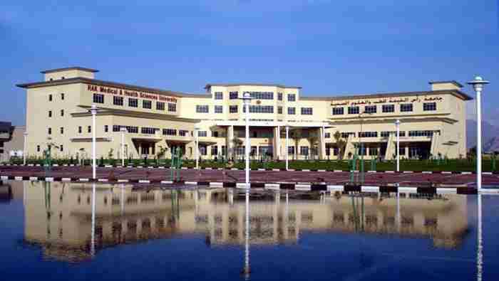 دانشگاه پزشکی دبی