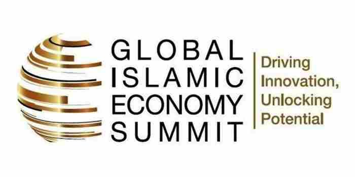 دبی؛ میزبان اجلاس جهانی «اقتصاد اسلامی ۲۰۱۸»