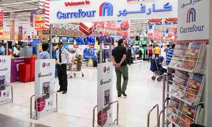 ارسال رایگان خرید های شما از فروشگاه کارفور دبی