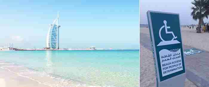 دبی سواحل بیشتری را عمومی میکند