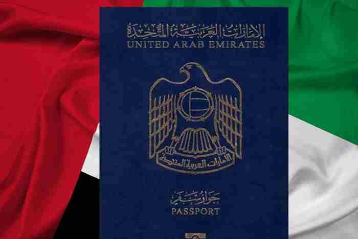 پاسپورت امارات قوی ترین پاسپورت دنیا
