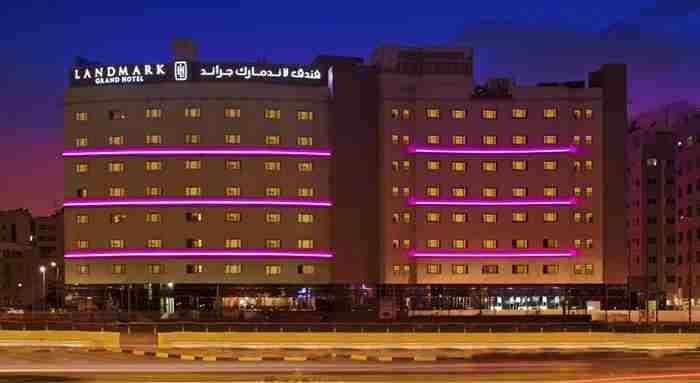 هتل لندمارک گرند دبی - Landmark Grand