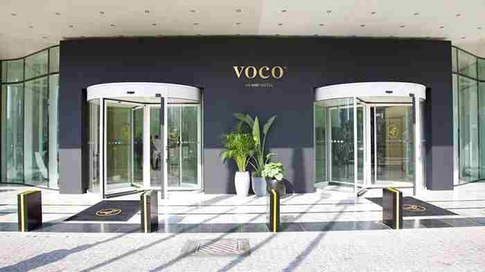 هتل ووکو دبی (نسیما رویال) - voco (Formerly Nassima Royal)
