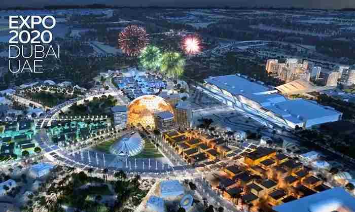 برگزاری جلسه هماهنگی اکسپو ۲۰۲۰ دبی بین ایران و امارات