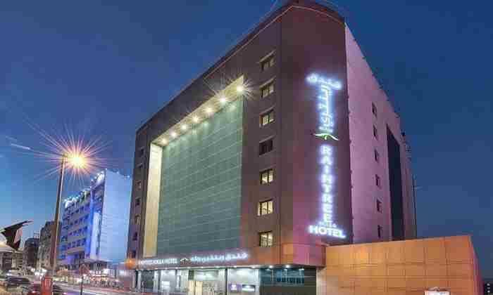 هتل رین تری رولا دبی - Raintree Rolla