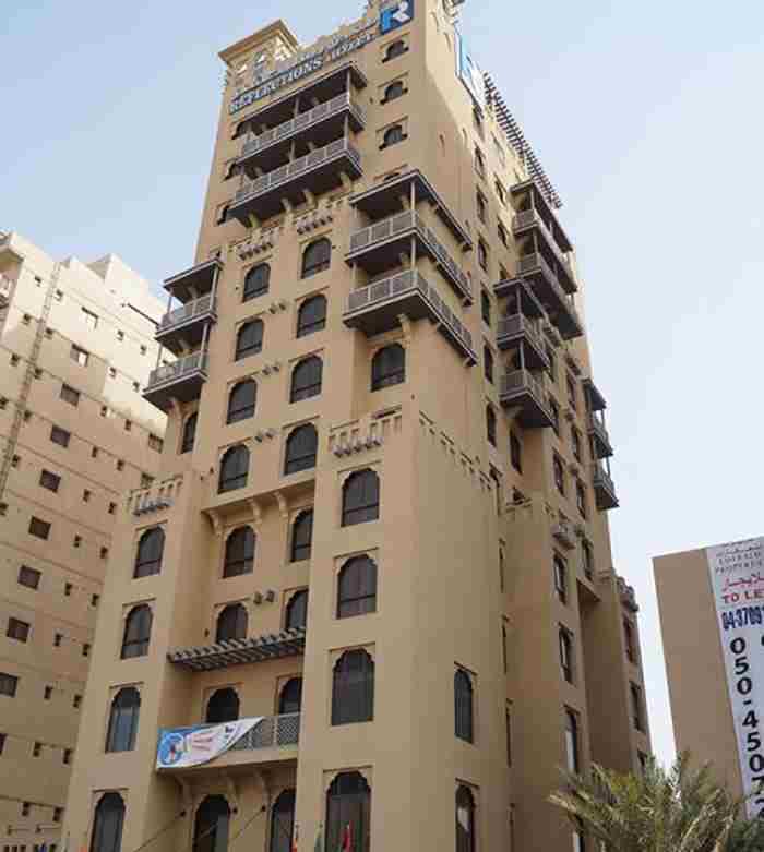 هتل ریفلکشنز دبی - Reflections