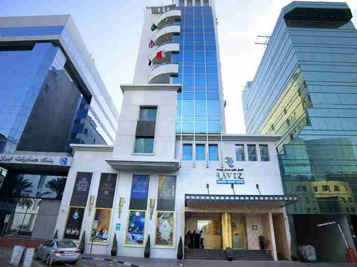 هتل راویز سنتر پوینت دبی- Raviz Center Point