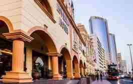 هتل ریویرا دبی - Riviera