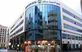 هتل ادمیرال پلازا دبی - Admiral Plaza