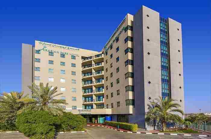 هتل عربین پارک دبی- Arabian Park