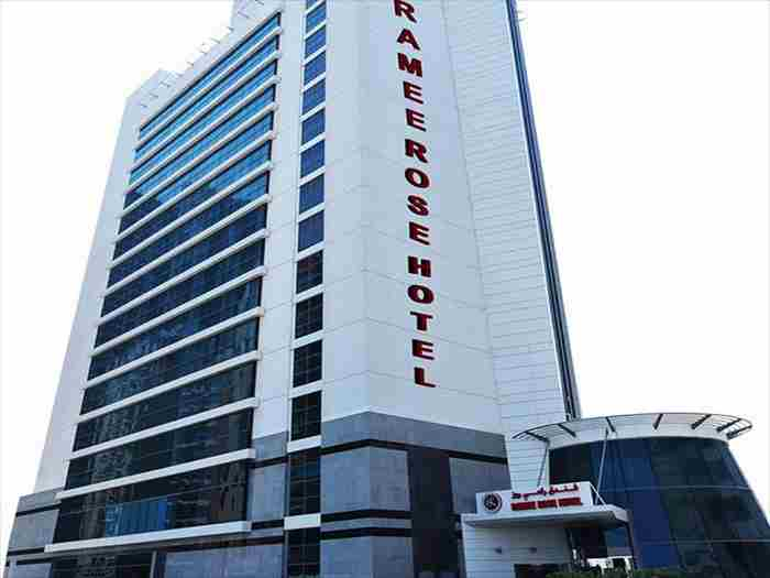 هتل رامی رز دبی - Ramee Rose