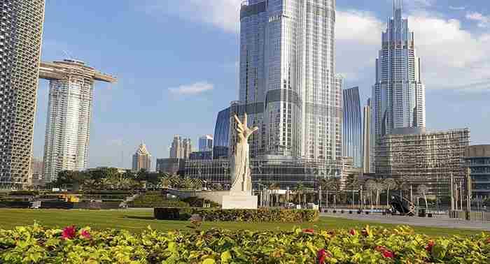 برج پارک