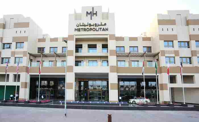 هتل متروپلیتن دبی - Metropolitan