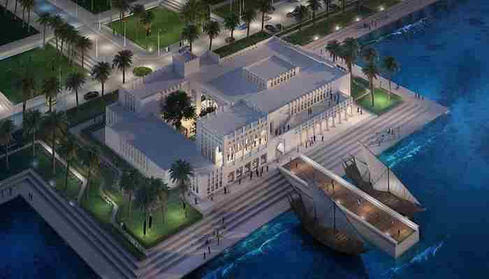 موزه مروارید