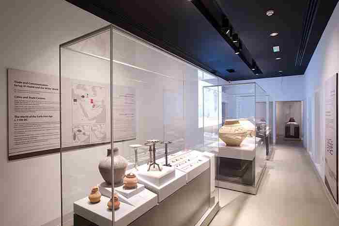 موزه ساروق الحدید