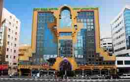 هتل سیتی استار دبی - City Star