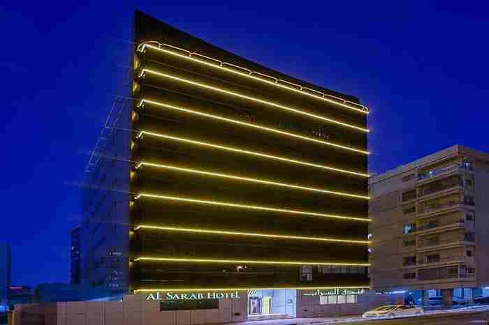 هتل السراب دبی - Al Sarab
