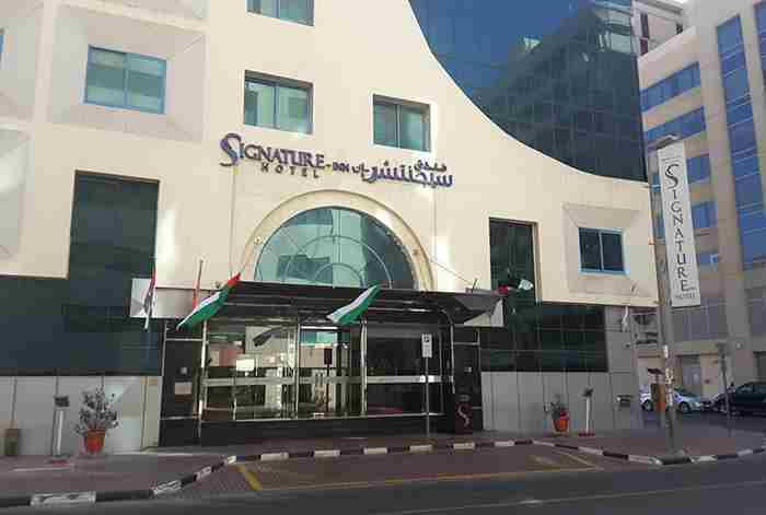 هتل سیگنیچر این دیره دبی - Signature INN Deira
