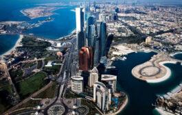 اطلاعات کامل ویزای طلایی ابوظبی