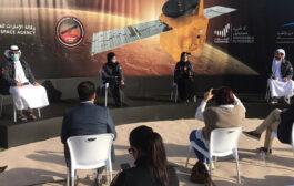 اولین نتایج کاوشگر مریخ امارات سپتامبر آینده منتشر میشود