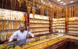 تجارت طلا سودآورترین صادرات در دبی بعد از نفت