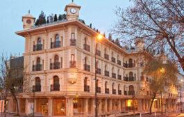 هتل جلال اگا کوناگی استانبول - Celal Aga Konagi