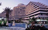 هتل رکسوس داون تاون آنتالیا - Rixos Downtown